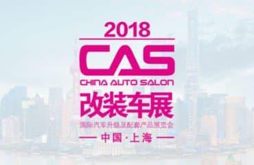 CAS SHANGHAI (CHINA AUTO SALON)