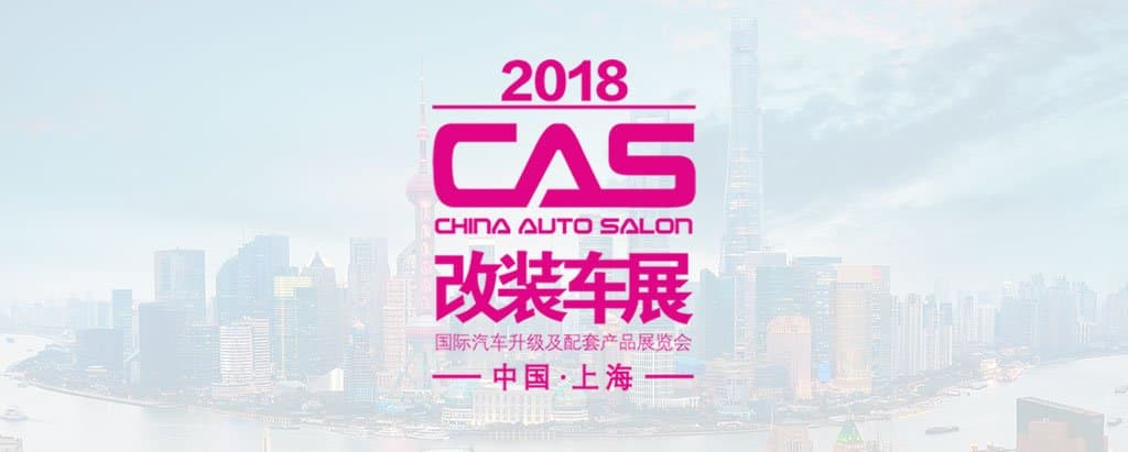 CAS SHANGHAI (CHINA AUTO SALON)