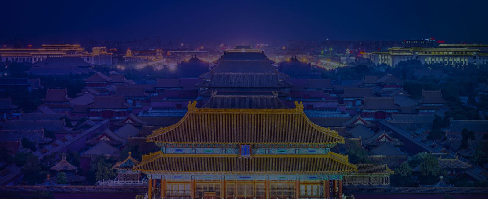 AMR2018-Beijing,-China