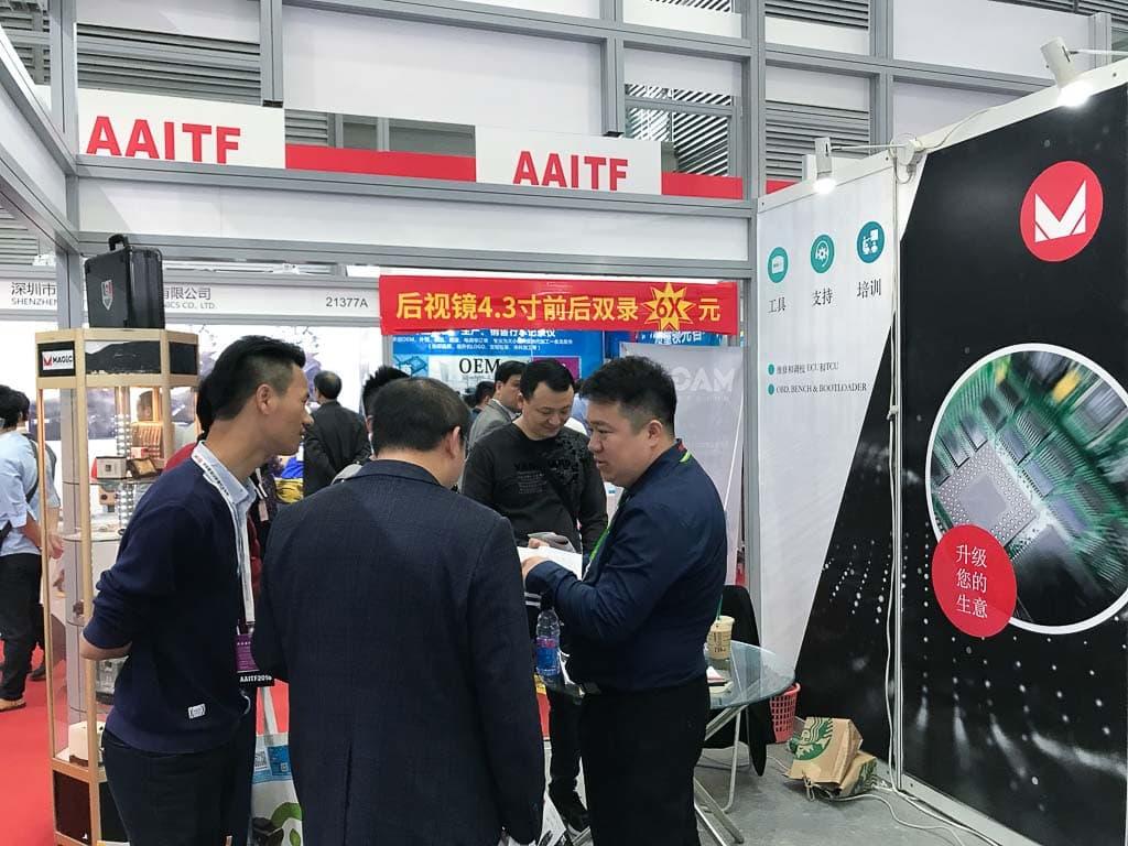Shenzhen Fair 2018