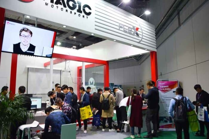 AUTOMECHANIKA SHANGHAI 2018
